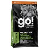 【寵物王國】Go!低致敏無穀系列 火雞 全犬配方3.5磅/1.58kg