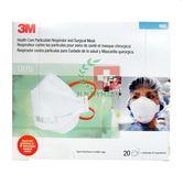 3M 1870醫療外科用呼吸防護具 3M™ N95醫療用口罩 3M-1870醫療用防護口罩一盒20入 ◆醫妝世家◆