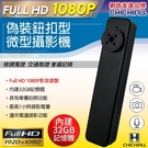 【CHICHIAU】Full HD 10...