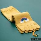 五指襪女中筒襪日系可愛彩虹分趾襪秋冬長襪【創世紀生活館】