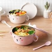 便當盒 個性不銹鋼泡面碗學生大號吃飯碗可愛帶蓋宿舍方便面碗筷套裝飯盒