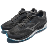 Mizuno 慢跑鞋 Synchro MX2 黑 灰 白底 網布透氣 運動鞋 基本款 男鞋【PUMP306】 J1GE1719-52