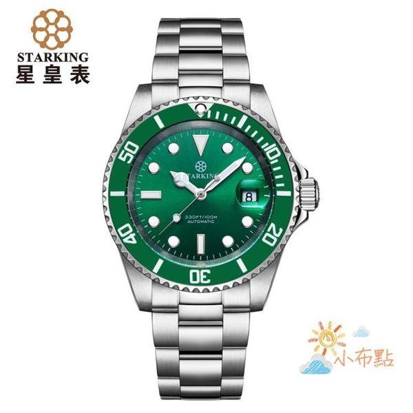 雙11巨划算-綠水鬼手錶男全自動機械錶鏤空鋼帶日歷專業防水潛水錶WY