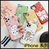【萌萌噠】iPhone 6 6s 7 8 SE2 甜美女孩 可愛卡通貓咪 女孩 四角防摔 全包軟殼 手機殼 手機套