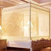 蚊帳-三開門蒙古包方頂拉鏈坐床式1.5米1.8m床雙人家用公主風紋帳