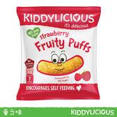 英國  Kiddylicious 草莓水果泡芙  Strawberry Fruity Puffs 保存期限:2018.9.25