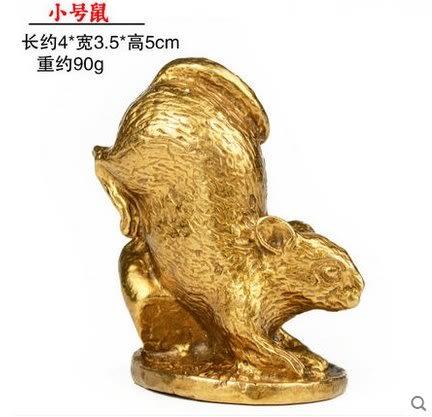 開光純銅十二生肖擺件屬鼠牛虎屬兔龍蛇馬羊猴雞狗豬   小號鼠4897