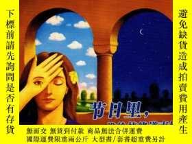 二手書博民逛書店罕見青年心理2006年第2 3 5 6 7 8 9 11 12期,九期合售Y6281