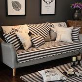 北歐沙發墊巾套罩歐式全包防滑簡約現代全棉四季客廳通用布藝坐墊