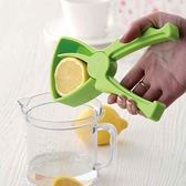 榨汁器手壓檸檬搾汁器想購了超級小物