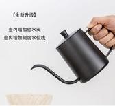 咖啡壺壹銘 304不銹鋼帶蓋咖啡壺特氟龍細口壺長嘴掛耳手沖壺咖啡器具新品來襲