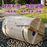 土養蜂桶圓桶蜂箱橫養圓木桶蜂箱杉木土養蜜蜂箱加厚招蜂桶誘蜂桶 ATF 雙12購物節