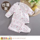 0~2歲嬰兒內著 台灣製護手紗布肚衣套裝 魔法Baby