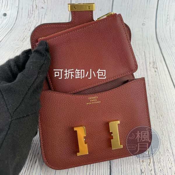BRAND楓月 HERMES 愛馬仕 Y刻 磚紅色 金扣 CONSTANCE SLIM 小包 可當腰包