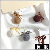 耳環【7840】日韓甜美蝴蝶結耳環 毛球耳環 夾式耳環 流蘇耳環