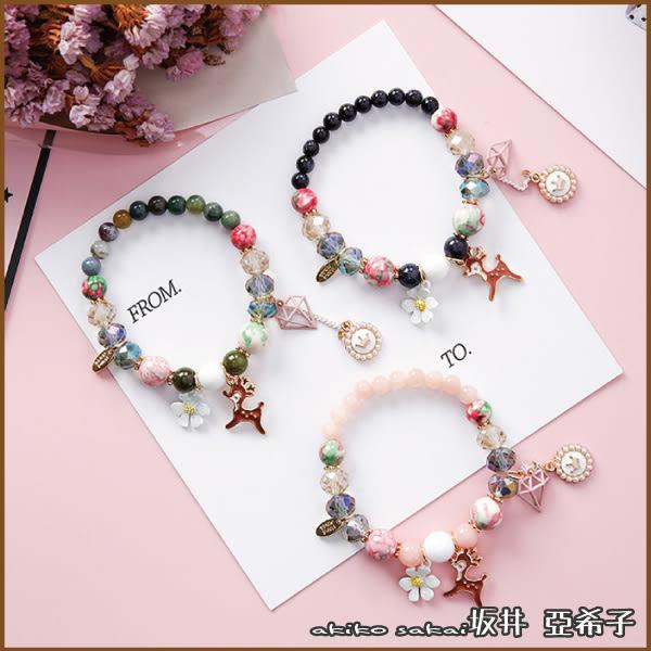 『坂井.亞希子』波西米亞風格小清新花朵粉晶小鹿珍珠皇冠創意串珠手鍊