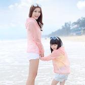 夏季超薄大碼防曬衣女長袖防紫外線短款防曬百搭母女短外套 QQ604『優童屋』