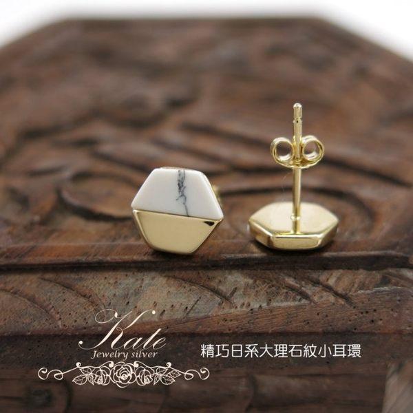 銀飾純銀耳環 日系小巧款 大理石紋感 小蜂巢 六角形鍍K金 現代摩登 925純銀寶石耳環 KATE銀飾