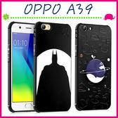 OPPO A39 5.2吋 黑色浮雕背蓋 創意手機套 TPU保護套 全包邊手機殼 貓咪 個性保護殼 蝙蝠俠
