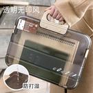 補習包 文件包 手提文件包補習袋用拎書袋大容量防水透明塑料簡約文具考試包