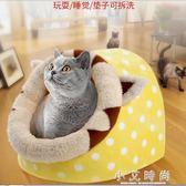 寵物用品貓房子毛氈窩加厚貓窩四季貓窩貓舍寵物窩貓咪屋狗窩 小艾時尚.igo