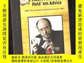 二手書博民逛書店Caro,s罕見most profitable hold,em adviceY24040 mike capo