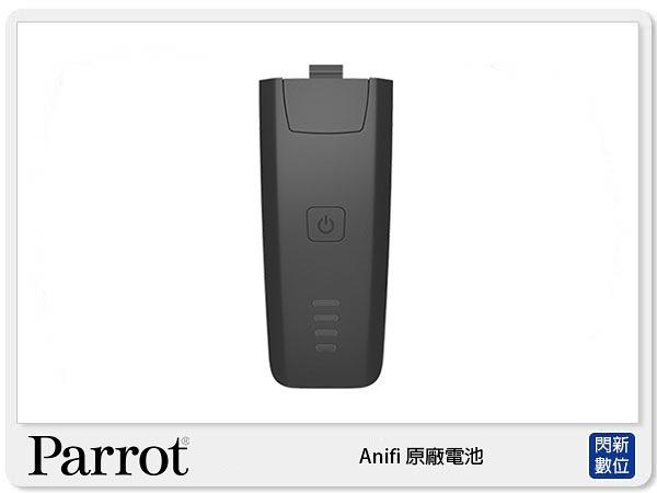 Parrot Anafi 原廠電池(公司貨)