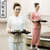 工作服中醫理療美容院養生會所中式棉麻技師秋夏季套裝jy 年終尾牙交換禮物