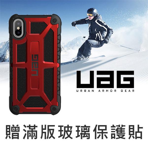 《現貨》UAG 頂級版 送滿版玻璃保護貼 IPhoneXSMax/X/XS/XR/6/6S/7/8/6/6S/7/8plus