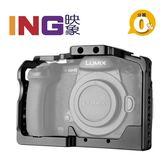 【24期0利率】SmallRig 2049 Cage 鋁合金外框  Panasonic GH5 GH5S專用  公司貨