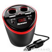 車載MP3播放器藍牙接收器充電器汽車音樂u盤杯式多功能fm發射 中秋節限時特惠