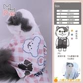 寵物貓咪狗洗澡巾可愛卡通浴巾吸水毛巾【小橘子】
