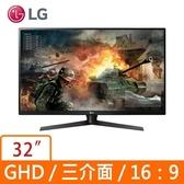 LG 32GK850G-B 31.5吋(黑) 液晶顯示器