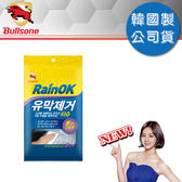 【Bullsone】玻璃除油垢紙巾(簡易型)