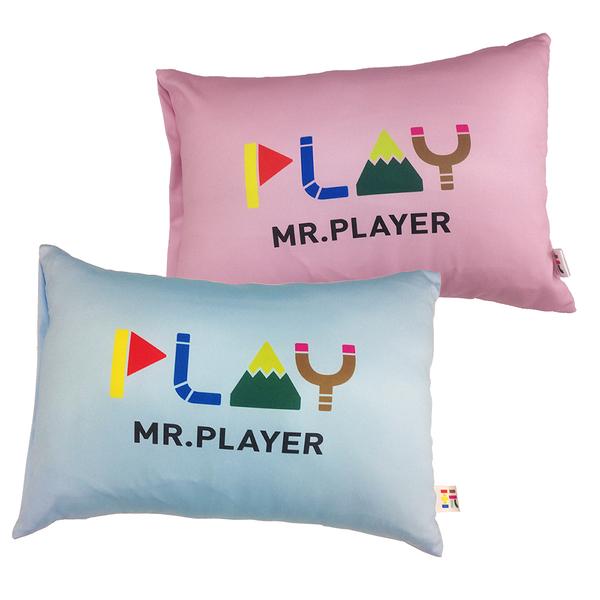 綜藝玩很大Mr.Player【午安枕(含枕心)】粉紅款、天藍款