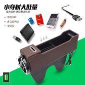 汽車座椅夾縫收納盒車載儲物箱收納袋多功能USB車用縫隙置物盒