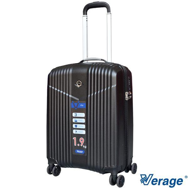 Verage ~維麗杰 19吋超輕量幻旅系列登機箱 (黑)