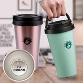 【鍋寶】316超真空手提咖啡杯2入組(540cc)粉綠色2入