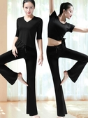 舞蹈服 舞蹈褲女莫代爾套裝黑色微喇形體褲直筒 寬鬆現代舞蹈練功服