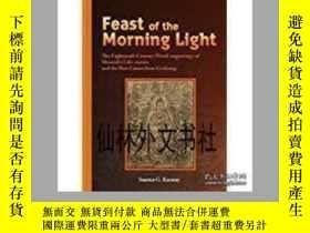 二手書博民逛書店【罕見】2017年 Feast of the Morning L