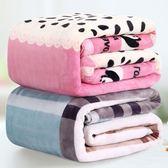 珊瑚絨毛毯冬季男加厚床單人宿舍學生午睡小被子女保暖毯子法蘭絨【一條街】