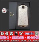 《映像數位》CASIO EX-TR80美顏自拍神器【日本製中文平輸】【64GB套餐全配】【米白水鑽限量版】