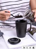 馬克杯 馬克杯陶瓷帶蓋勺過濾泡茶杯