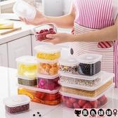 保鮮盒長方形塑料飯盒透明食品盒家用水果盒便攜便當盒密封盒LXY5649【黑色妹妹】