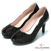 ★新品上市★【CUMAR】焦點美人璀璨水鑽風格宴會鞋(黑)