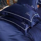 歐式繡花水洗真絲枕頭套絲綢冰絲夏季純棉冰涼枕套48X74cm一對裝 草莓妞妞