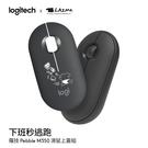 【Logitech 羅技】M350 鵝卵石無線滑鼠(石墨灰)+馬來貘上蓋(黑)