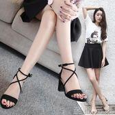 涼鞋女中跟高跟鞋新款夏季韓版百搭學生粗跟一字扣帶羅馬女鞋 至簡元素