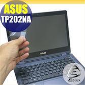 【Ezstick】ASUS TP202 TP202NA 靜電式筆電LCD液晶螢幕貼 (可選鏡面防汙或高清霧面)