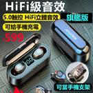 (現貨 24小時快出)F9觸摸藍芽耳機5.0無線雙耳入耳式HIFI音質 (橙子精品)